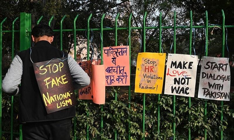 بھارت کی فوج میں اتحاد اور اسلحے کی کمی کا انکشاف