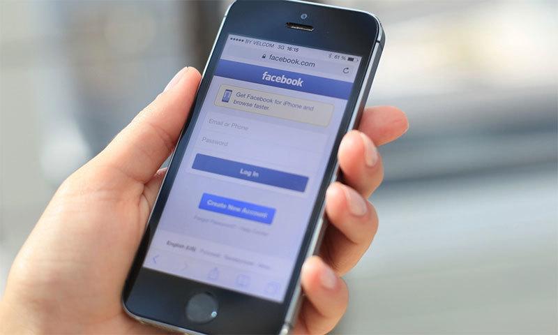 فیس بک میں آپ کے فون نمبر محفوظ نہیں، رپورٹ