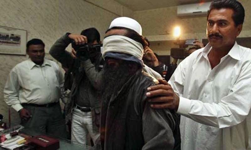 حکومت نے کالعدم تنظیموں کے اثاثے منجمد کرنے کیلئے آرڈر جاری کردیا