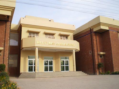 جامعہ زکریا شعبہ کمیونیکیشن سٹڈیزکےطلباء کیلئے ٹریننگ پروگرام شروع