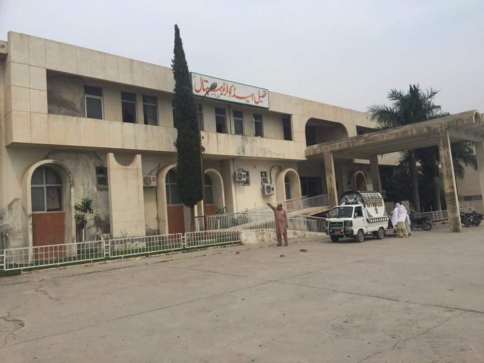 ڈڈیال :  تحصیل ہیڈ کوارٹر ہسپتال