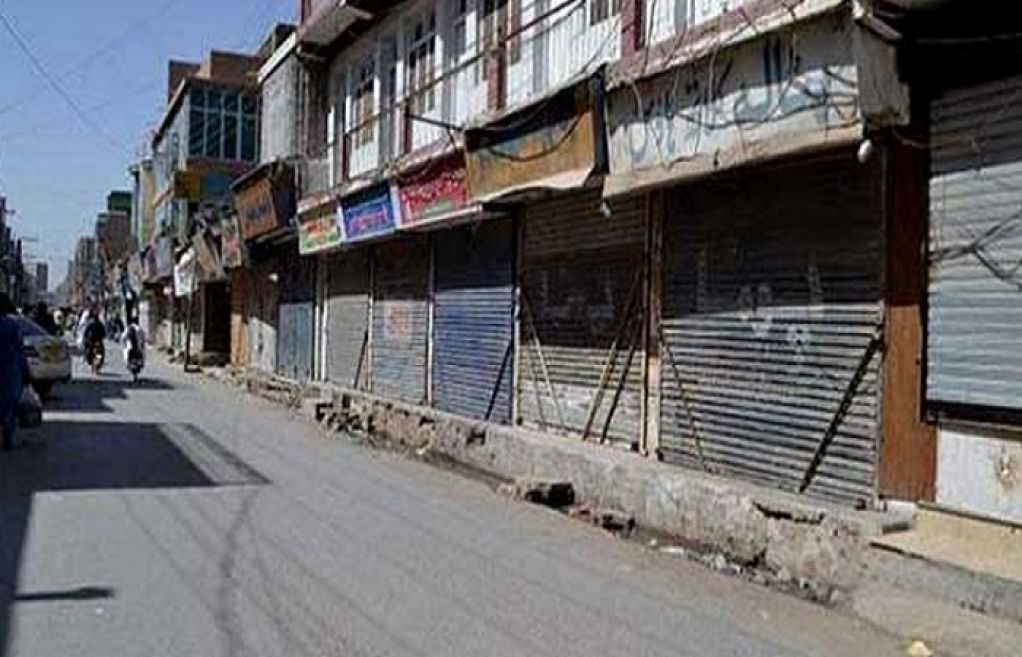 حافظ آباد : ( وقاص احمد ای این این نمائندہ کی نیوز رپورٹ )