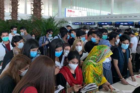 ووہان میں پھنسے طلبہ وطن پہنچ گئے، اڑتالیس گھنٹوں کے لیے قرنطینہ سینٹر منتقل