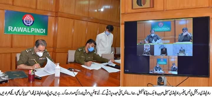 راولپنڈی پولیس