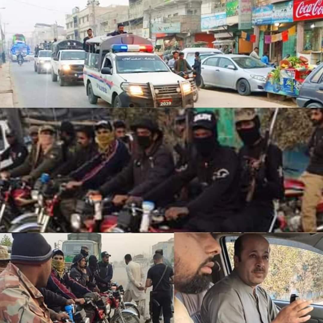 حب چوکی لسبیلہ پولیس نے عیدالفطر کے موقع پر شہر میں رش کو قابو رکھا