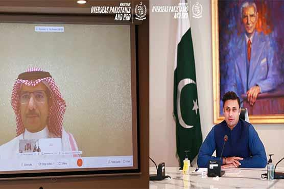 سعودی عرب پروازوں میں اضافہ، پاکستانی محنت کشوں کے اقامہ میں توسیع کرے: زلفی بخاری