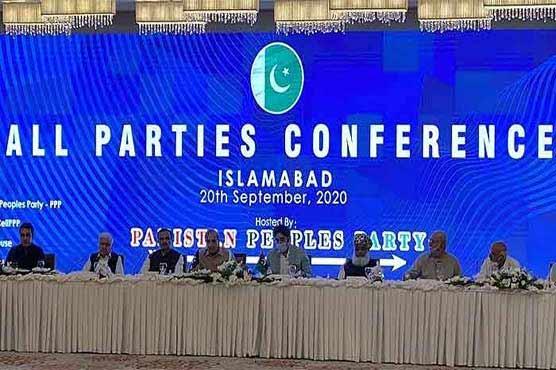 اپوزیشن جماعتوں کی کثیر الجماعتی کانفرنس میں نااتفاقی برقرار