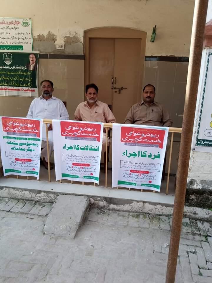 ڈپٹی کمشنر نارووال کی زیر نگرانی ضلع کی تینوں تحصیلوں میں کھلی کچہریوں کا انعقاد
