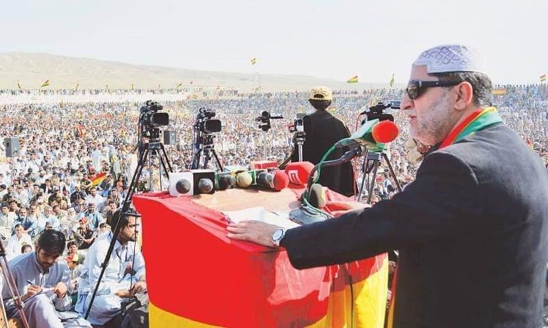 کوئٹہ (پ ر) بلوچستان نیشنل پارٹی کا مرکزی بیان