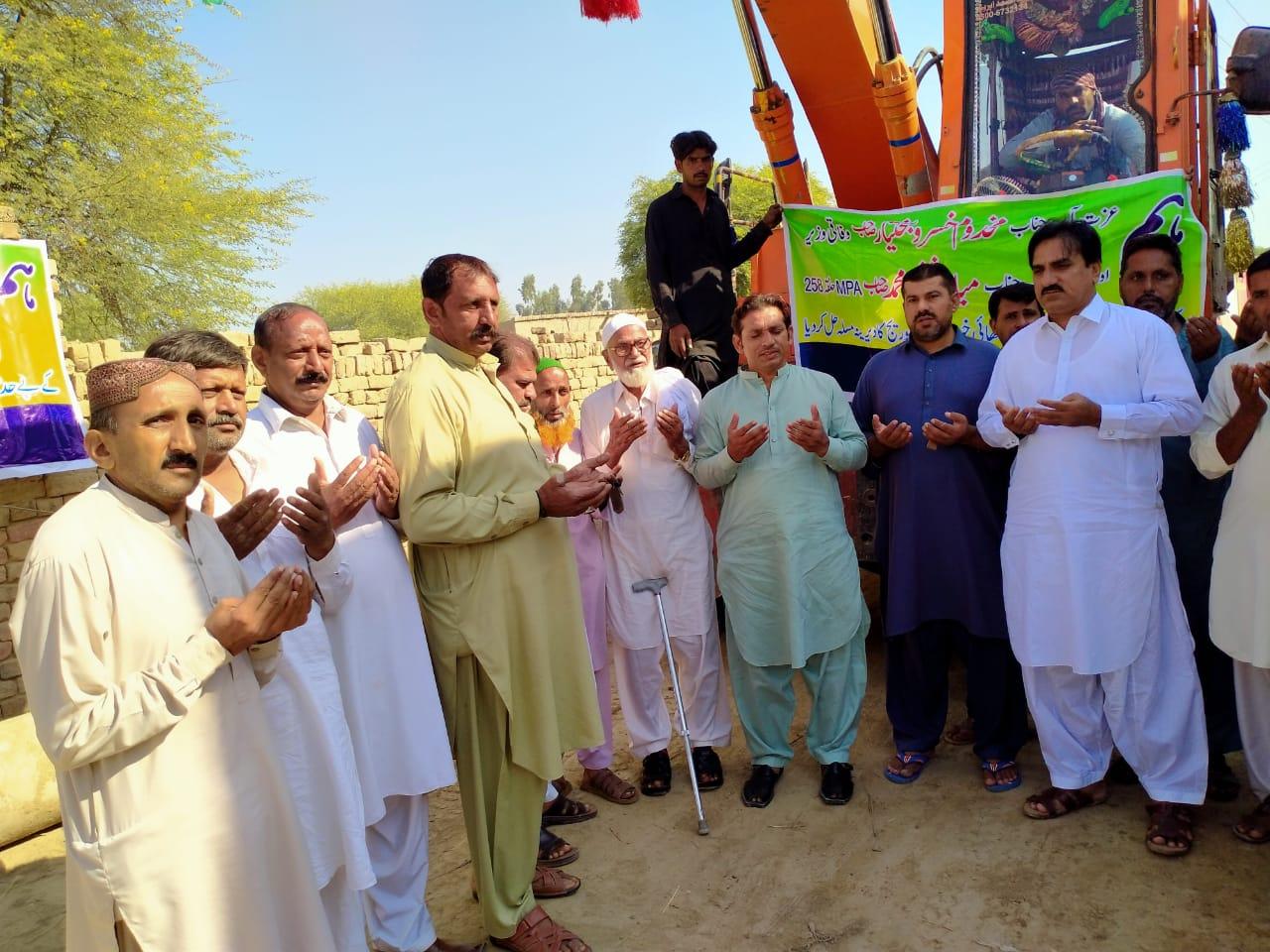 خیر شاہ میں ترقیاتی کام شروع