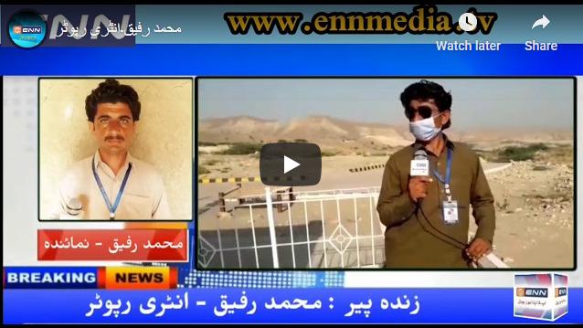 علاقہ  زندہ پیر  ڈیرہ غازی خان پہ نیوز رپورٹ
