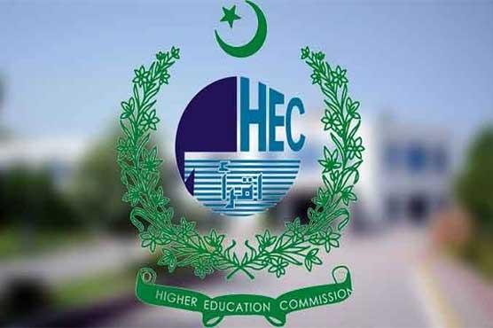ہائیر ایجوکیشن کمیشن نے 2 سالہ ڈگری پروگرام ختم کرنے کا اعلان کر دیا