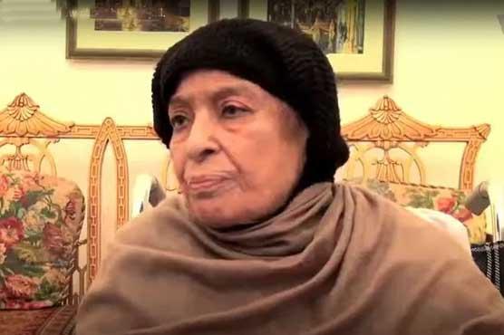 بیگم شمیم اختر کی نماز جنازہ بروز ہفتہ مورخہ 28 نومبر کو ادا کی جائیگی