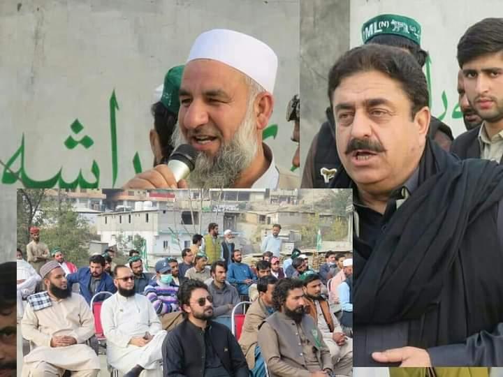 بٹگرام: پاکستان مسلم لیگ ن کے ضلعی سیکرٹریٹ کا باقاعدہ افتتاح