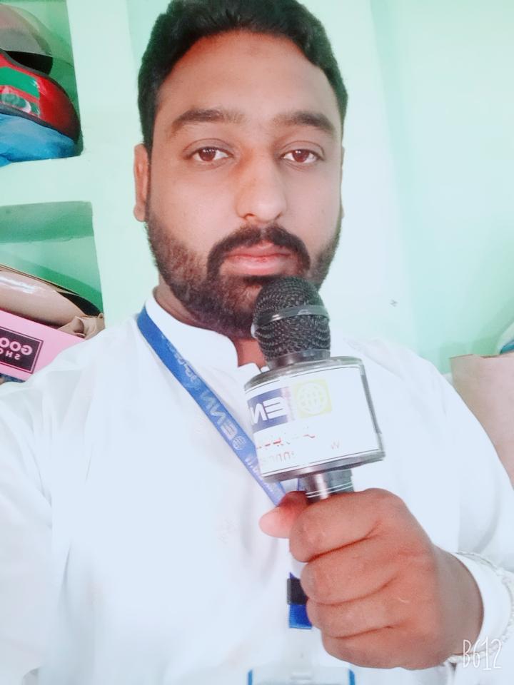 راشد امین کی نیوز رپورٹ
