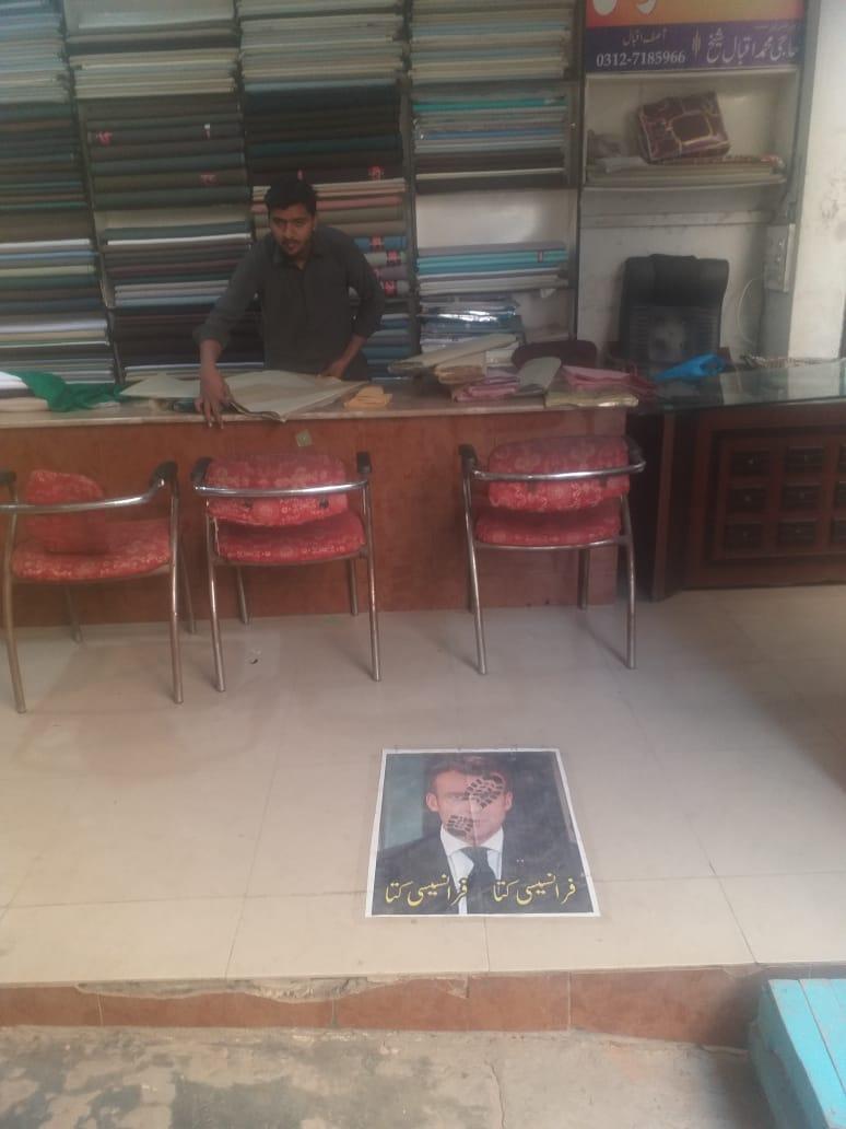 عدنان علی کی نیوز رپورٹ
