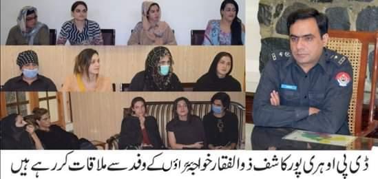 عام شہریوں کی طرح خواجہ سراء بھی اس معاشرے کا حصہ ہے اور قانونی حقوق کے حامل ہیں۔ ڈی پی او ہری پور