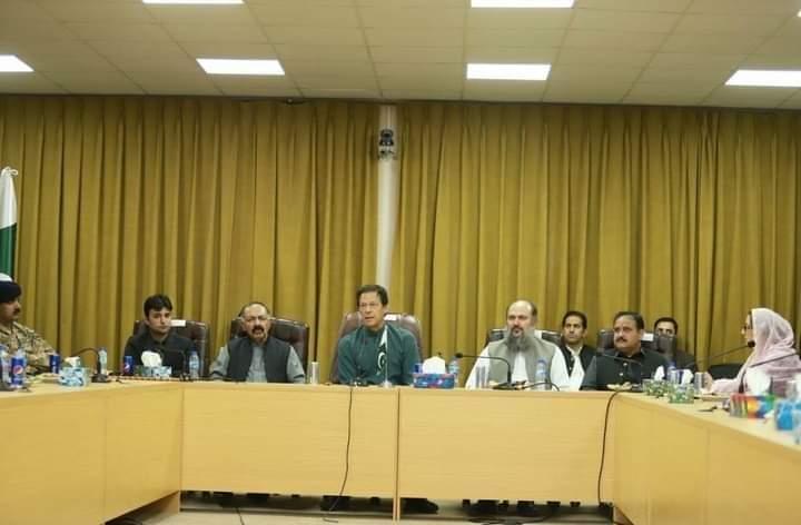 وزیر اعظم عمران خان کابلوچستان دورہ