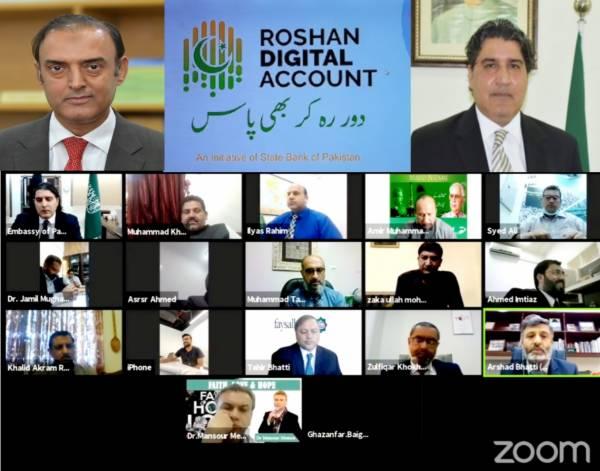 ڈپٹی گورنر سٹیٹ بینک نے سعودی عرب میں مقیم پاکستانیوں کو روشن ڈیجیٹل اکاونٹ سے مستفید ہونے کا مشورہ دیدیا