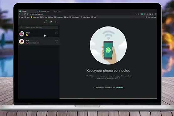 ڈیسک ٹاپ پر بھی واٹس ایپ ویڈیو کال کرنے کی سہولت