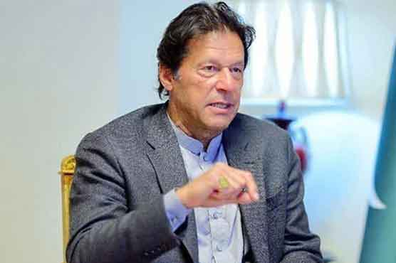 بلوچستان میں ہزارہ برادری کےتمام تحفظات دورکریں گے: وزیراعظم عمران خان