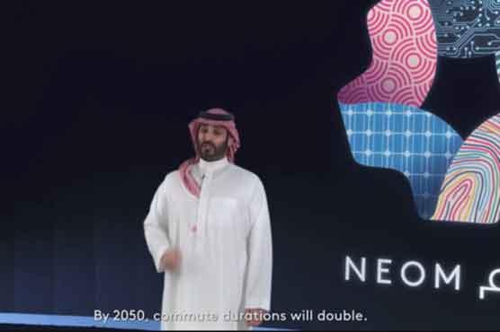 کاریں چلیں گی نہ ہی شاہراہیں بنیں گی، سعودی عرب کا نیا شہر بسانے کا اعلان