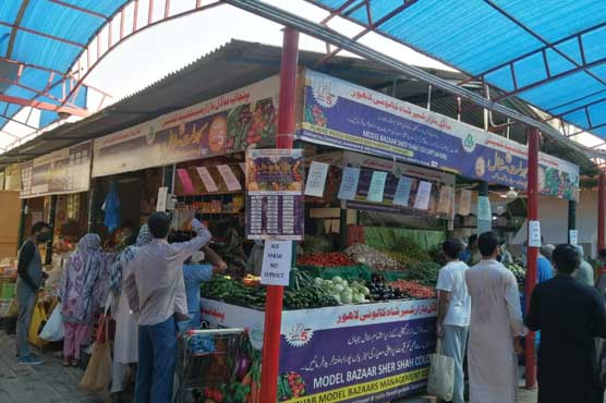 لاہور: ریلیف کے نام پر قائم 21 سہولت بازار بند کر دیئے گئے