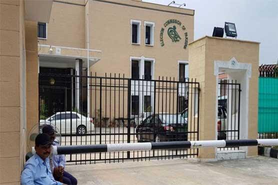 پی ڈی ایم کا احتجاج، الیکشن کمیشن کی سیکیورٹی مزید سخت کر دی گئی