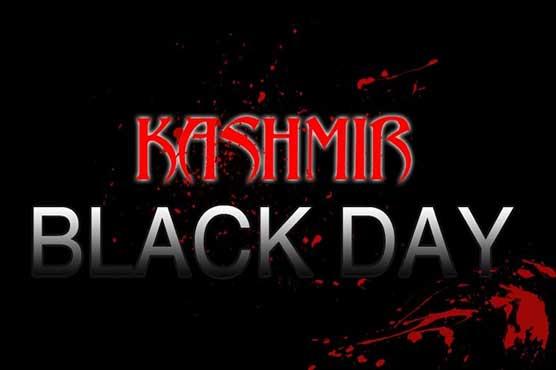 کشمیریوں کا بھارتی یوم جمہوریہ کو یوم سیاہ کے طور پر منانے کا فیصلہ
