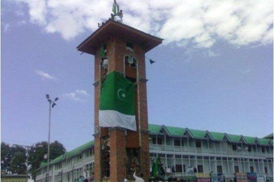 مقبوضہ کشمیر میں پاکستان کے پرچم لہرا دیئے گئے، بھارتی فوج کے گھر گھر چھاپے