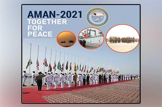 امن مشق کے ذریعے بحری افواج کا اشتراک، پاک بحریہ کی کامیابی
