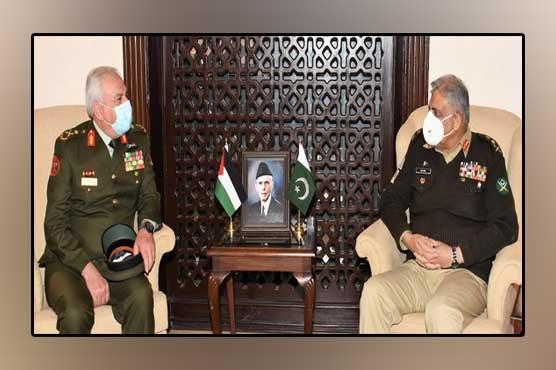 پاکستان اردن کے ساتھ برادرانہ تعلقات کو اہمیت دیتا ہے، آرمی چیف جنرل قمر جاوید باجوہ