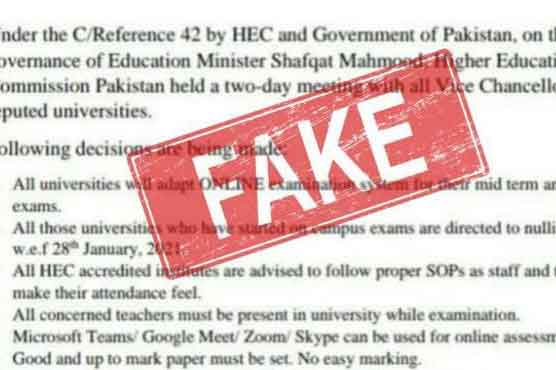 ایچ ای سی نے امتحانات کا فیصلہ یونیورسٹیز پر چھوڑ دیا، نوٹیفیکیشن جعلی قرار