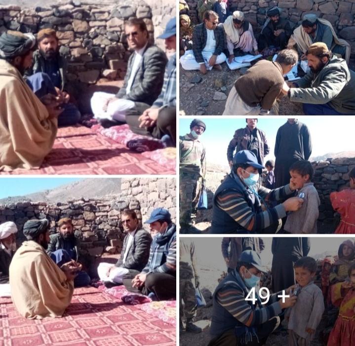 قلعہ سیف اللہ :  ثنااللہ کی نیوز رپورٹ