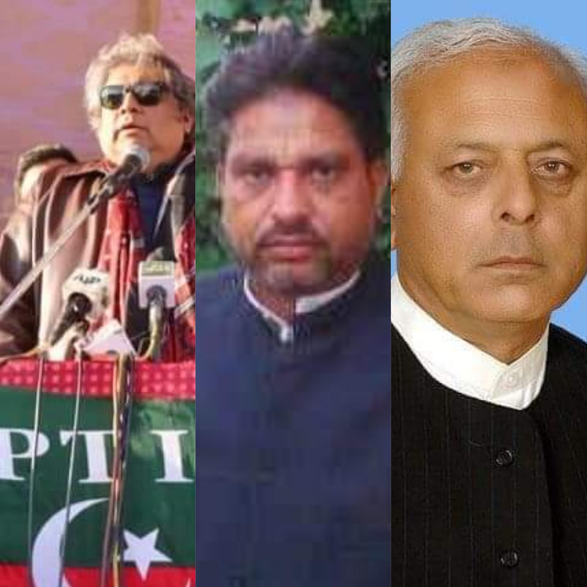 کلر سیداں : پاکستان تحریک انصاف