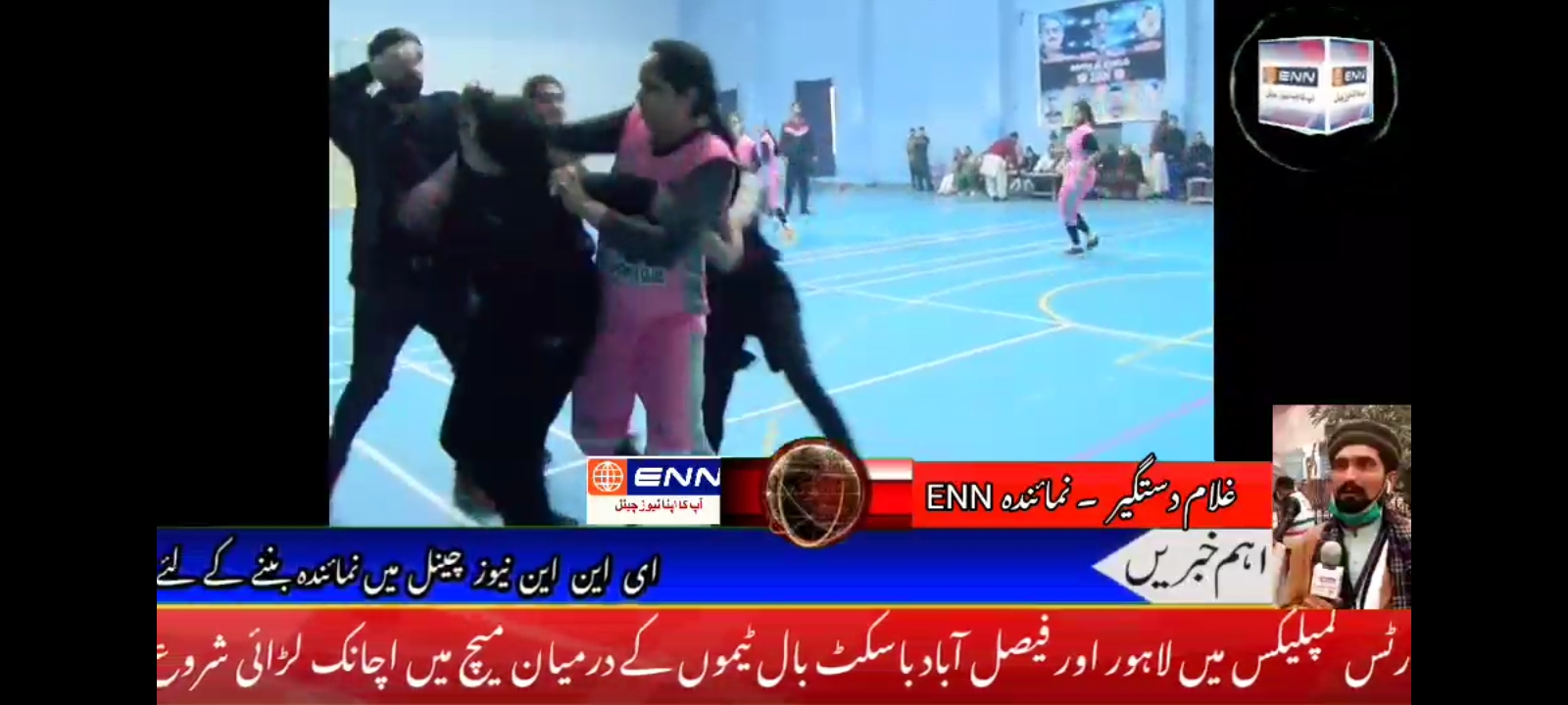 فیصل آباد :    خواتین باسکٹ بال میچ کے دوران جھگڑا