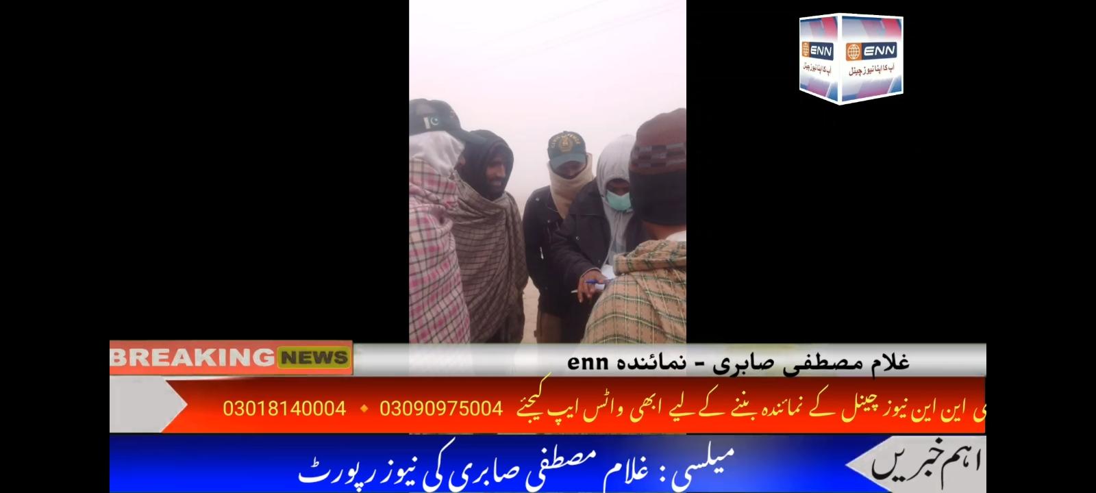 میلسی :  غلام مصطفی صابری کی نیوز رپورٹ
