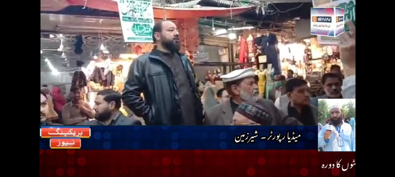 انجمن تاجران رجسٹرڈ کے صدر شرجیل میر صاحب راولپنڈی کے مختلف بازاروں اور مارکیٹوں کا دورہ