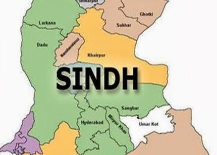آئی جی IG سندھ، ڈی جی DG رینجرز سندھ، چئیر مین اینٹی کرپشن سندھ اور DG ملیر ڈویلپمنٹ اتھارٹی  کے نام کھلا خط