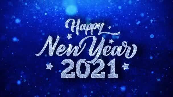 ای این  این کی جانب سے نیا سال مبارک