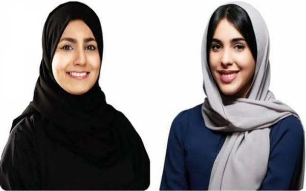 دو سعودی خواتین نے میڈیکل سائنس کی دنیا میں نئی ایجادات کر دیں