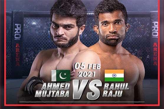 کشمیر ڈے پر پاک بھارت مکس مارشل آرٹس کی بڑی فائٹ شیڈول