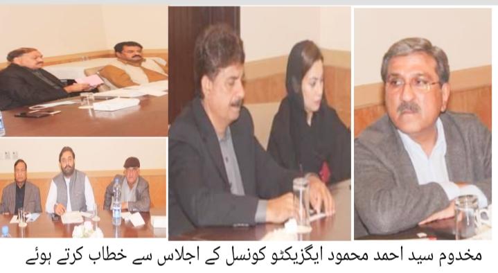 خان بیلہ : مہنگائی کاجن بے قابو
