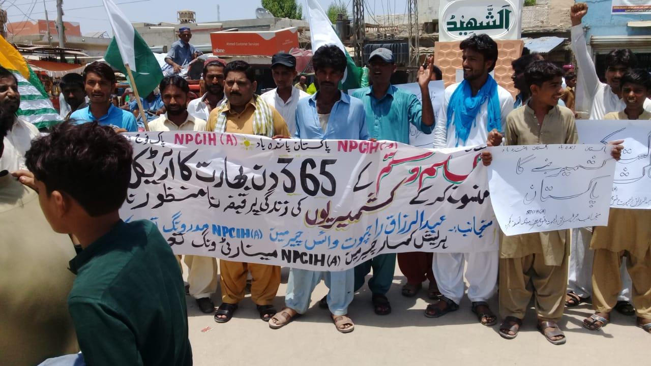 کھپرو میں مصنوعی مہنگائی کے خلاف شہریوں کا شہید چوک پر  احتجاج مظاہرہ