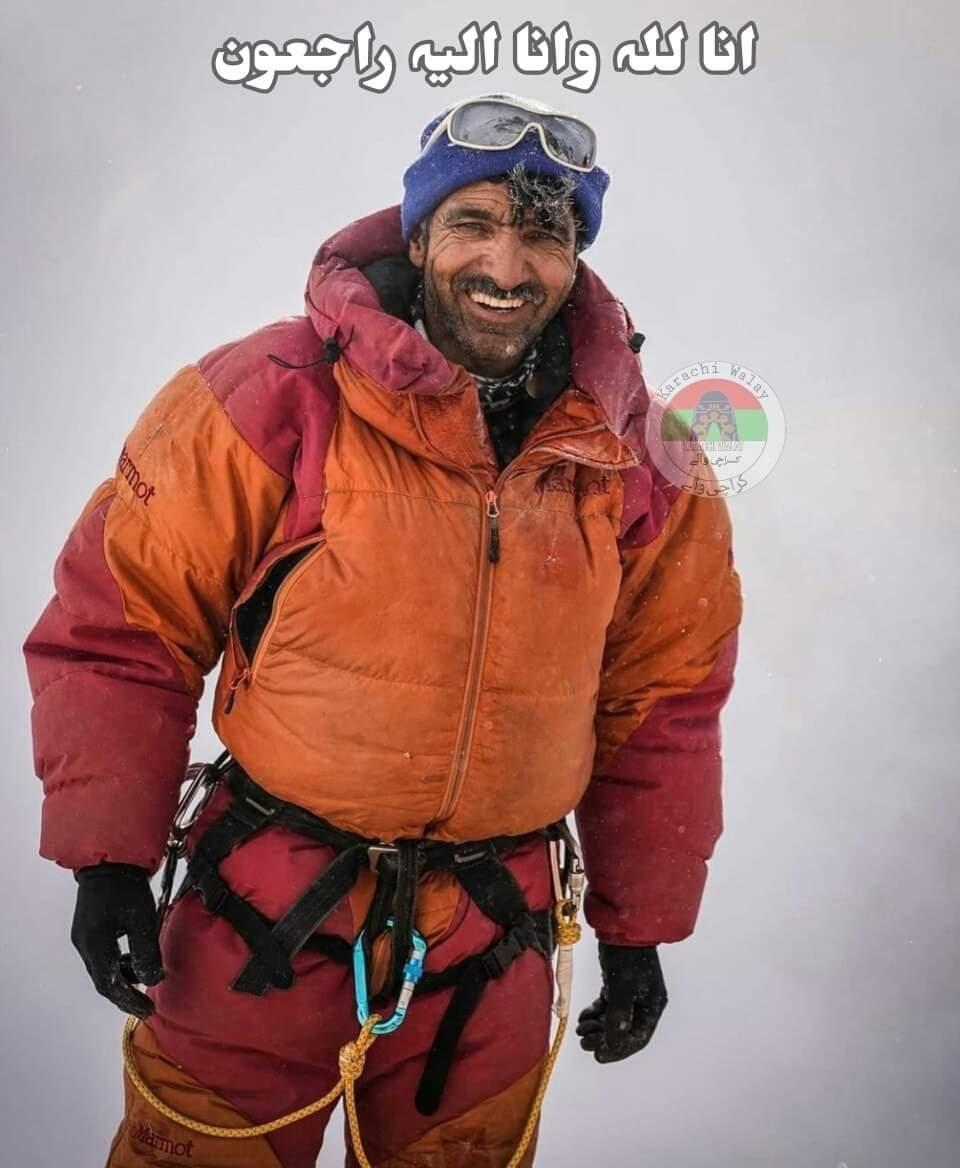 لاپتہ کوہ پیما و قومی ہیرو محمد علی سدپارہ کی موت کی تصدیق ہوگئی