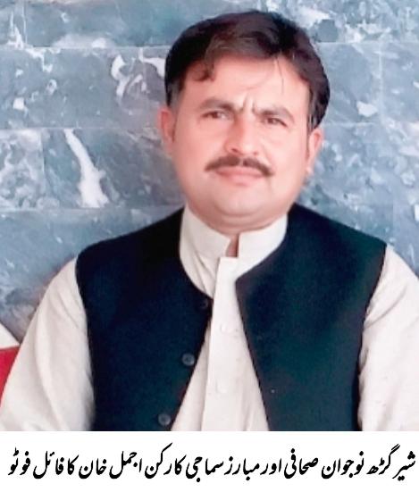 مردان :  عبداللہ ( پریس رپورٹر ای این این نیوز ) کی نیوز رپورٹ