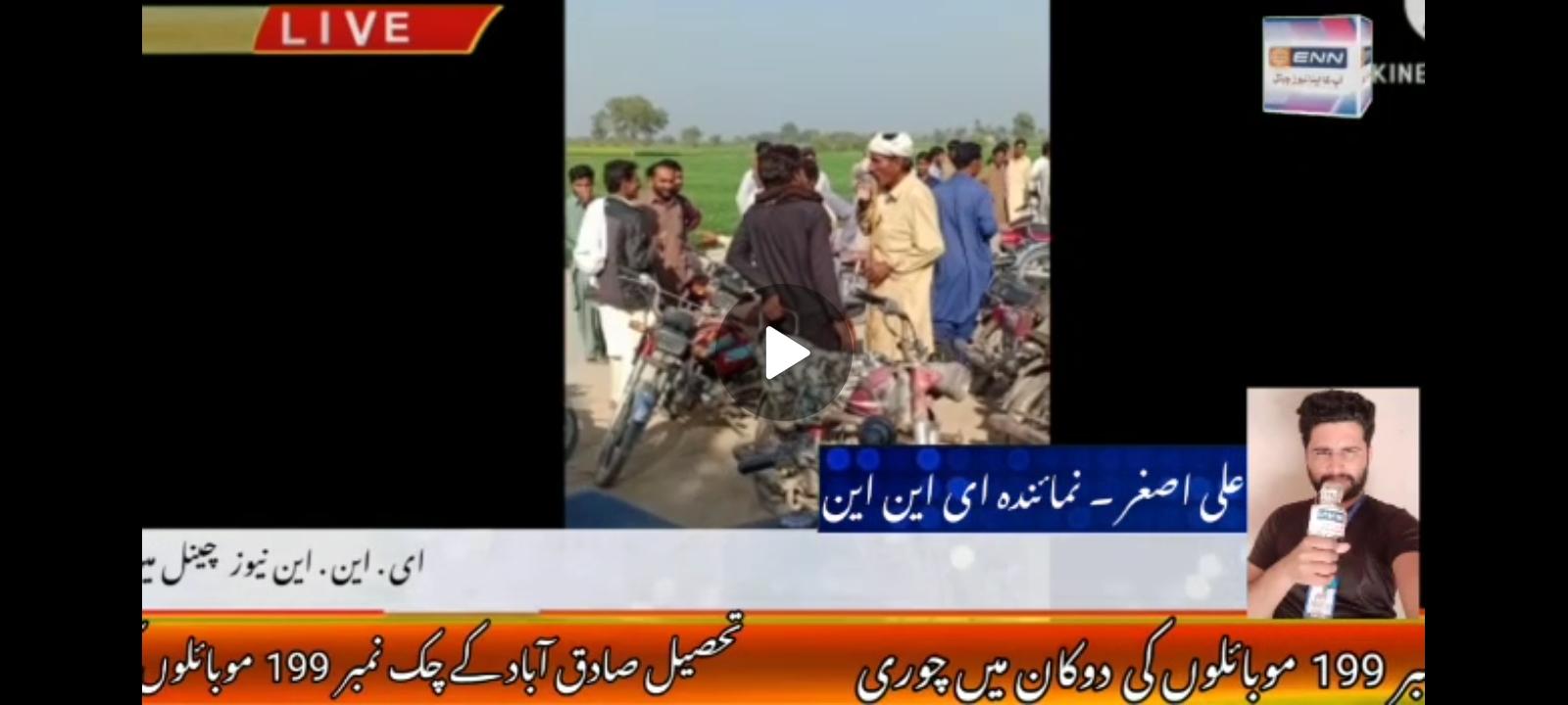 تحصیل صادق آباد کے چک نمبر  199  موبائلوں کی ایک دوکان میں چوری