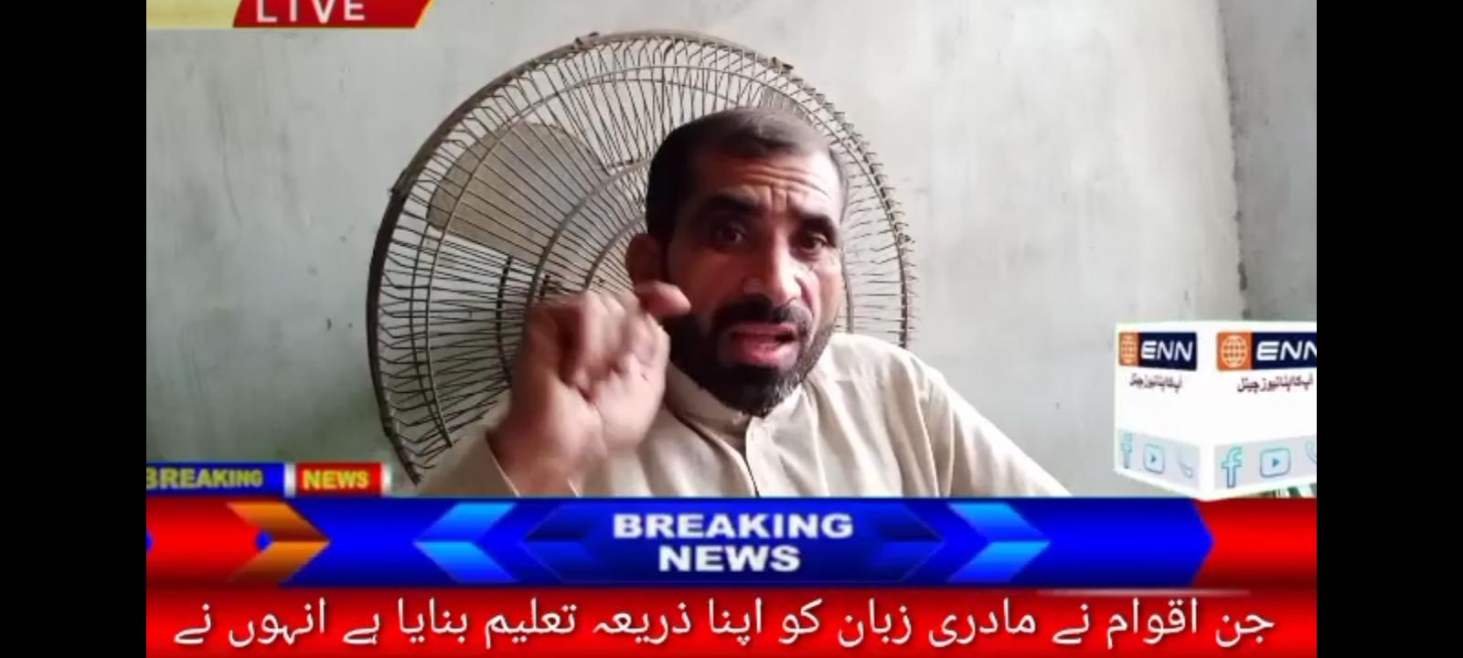 ممتاز سماجی اور سیاسی کارکن شاہ خالد مہمند
