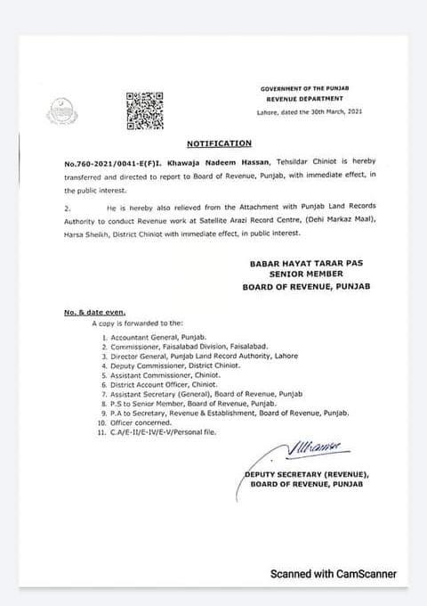 وزیراعلی پنجاب جناب سردار عثمان بُزدار کا دورہ چنیوٹ