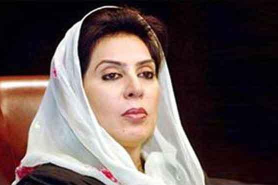 وفاقی وزیر فہمیدہ مرزا کا پاکستان سپورٹس بورڈ کے کوچنگ سنٹر کراچی کا دورہ